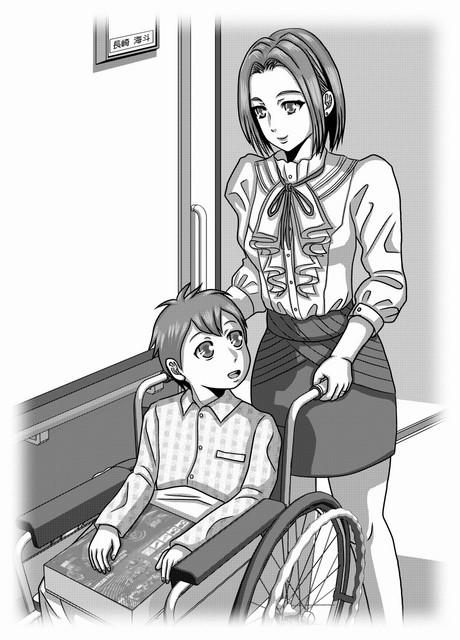 浩子さんと海斗くん その1