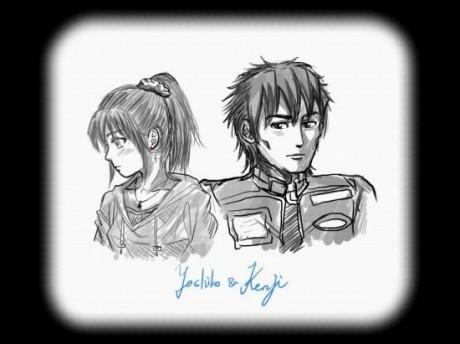 リュウ&ヨシ子