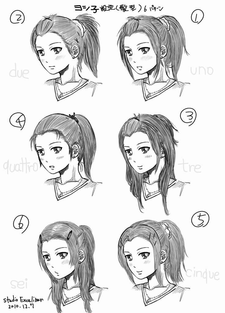 髪型 ポニーテ.